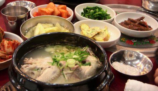 韓国料理は育毛効果抜群?薄毛女性の為の韓国レシピ!揃えるのは4つ【サムゲタン編】