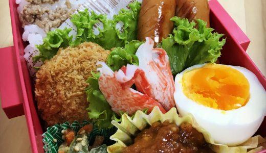 マルコメのプラス糀を使った卵焼き&きなこもちレシピ【女性におすすめ】