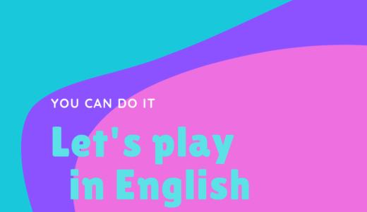 英語が話せたら何したい?英語を勉強し直したい人にもおすすめの英語本5選